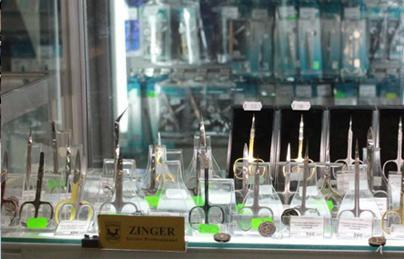 Зингер магазин профессиональной косметики