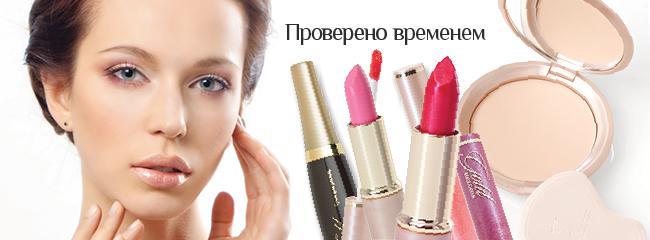 Виктория центр белорусской косметики в