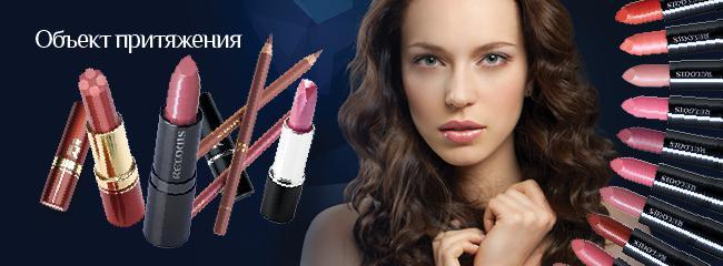 Интернет-магазин белорусской косметики виктория