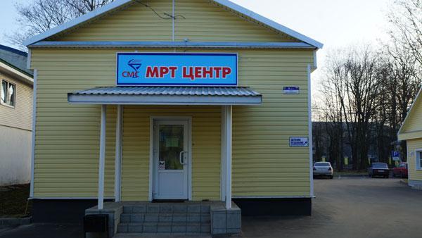 4 детская поликлиника в юдино