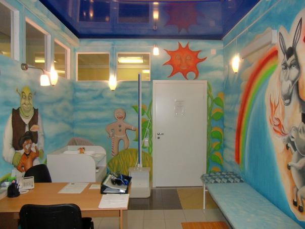 Москва 83 больница вакансии медсестры