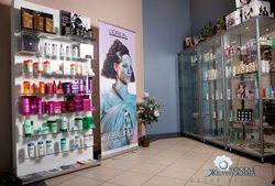 Продажа косметики в салоне красоты