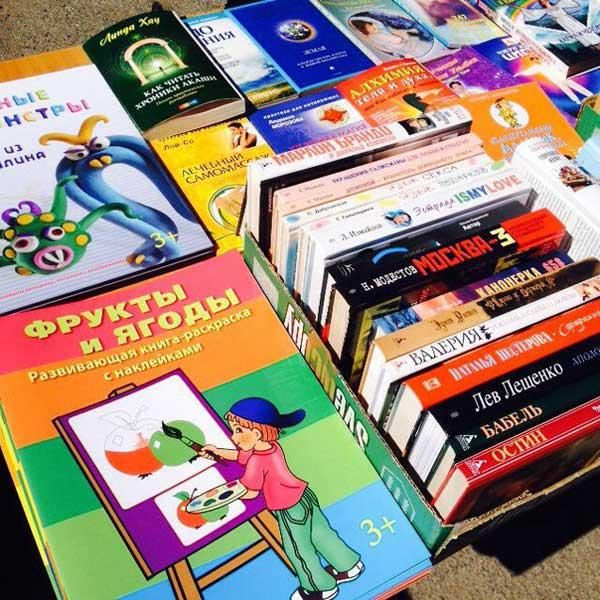 Книги на крупской спб сайт купить альбомы в крыму