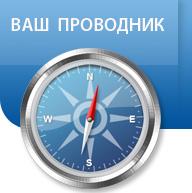Паспортный стол красносельского района на ветеранов 166