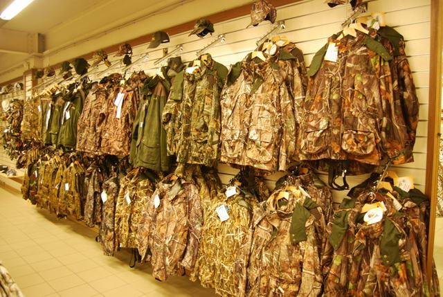 розничные магазины одежды для рыбалки охоты