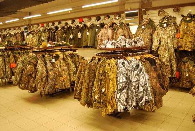 интернет магазин одежда рыбалка санкт-петербург