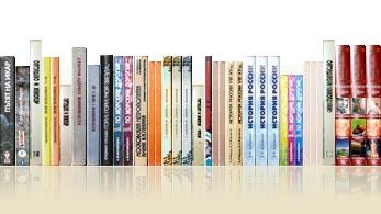 Книжки на полке