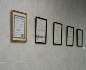 Офис стоматологической поликлиники 21