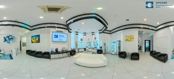 Холл клиники Зрение