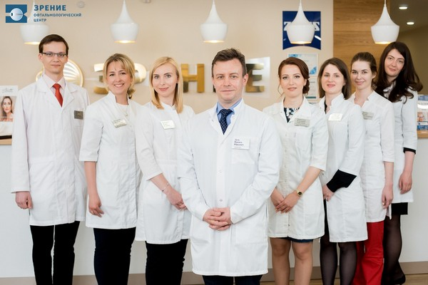 Команда клиники Зрение