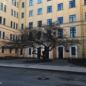 Архитектурный университет